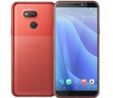 Новый HTC Desire 12s с 5,7-дюймовым экраном и чипсетом Snapdragon 435