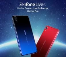 Выпуск ASUS ZenFone Live L2: на манеже всё тоже