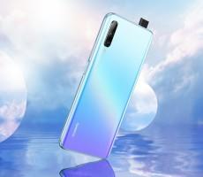 Состоялся релиз новенького смартфона Huawei Y9s