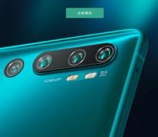 В продажу поступил новый смартфон с 108-МП пентакамерой  Xiaomi Mi CC9 Pro