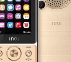 Кнопочник INOI 242: бюджетный, простой, с FM-радио