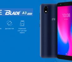 Представлен смартфон ZTE Blade A3 2020