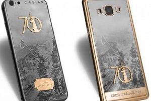 iPhone 6 и Samsung Galaxy A5 получат ювелирные версии к 70-летию Дня Победы - изображение
