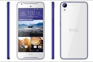 В скором времени компания HTC выпустит устройство Desire 628 - изображение