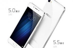 Смартфоны Meizu U10 и U20 в металлическом корпусе и стеклом 2.5D - изображение