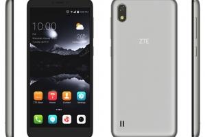 ZTE занят скорым релизом бюджетного смартфона A606 с дисплеем HD+ - изображение