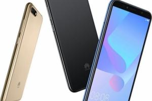 Huawei Y6 (2018): новый бюджетник с экраном 18:9 - изображение