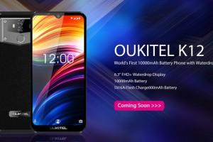 Дебют Oukitel K12: кожаный чехол и аккумулятор на 10000 мАч - изображение