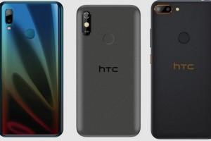 Компания HTC выпустила новые Wildfire E1 и Wildfire E1 Plus - изображение