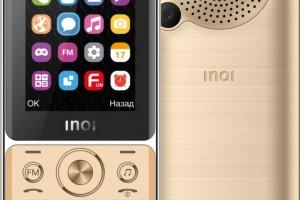 Кнопочник INOI 242: бюджетный, простой, с FM-радио - изображение
