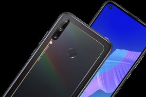 Анонсирован первенец серии смартфонов Huawei P40 - изображение