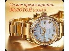 Золотые и красивые номера мобильных операторов Украины - изображение