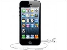 Fifth-generation iPhone in front of you - изображение