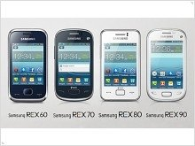 Samsung has announced a new range of touch phones REX - изображение