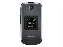 Samsung announced the SGH-S275G clamshell - изображение