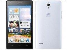 Huawei Ascend XT2 H1711 - Video