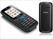 Philips E1500 inexpensive phone with two SIM cards - изображение