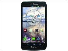 Presented smartphone Pantech Perception operator Verizon - изображение