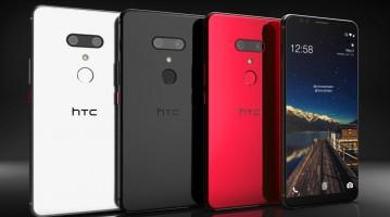 В сеть попали фото нового мощного устройства HTC U12+ - изображение