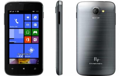 Era Windows – бюджетное решение для клиентов Fly - изображение