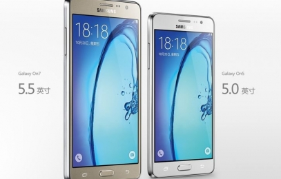Samsung Galaxy On7 – недорогой смартфон с достойной начинкой - изображение