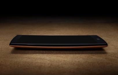 LG G5 – флагманский смартфон следующего года  - изображение