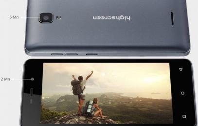 Highscreen Power Four – бюджетный смартфон с мощным АКБ - изображение
