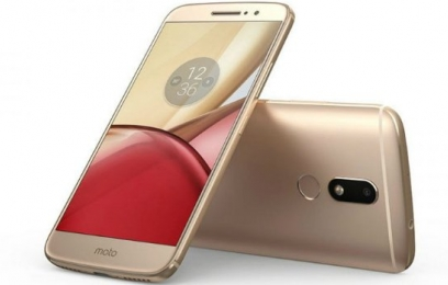 Анонсирован выход смартфона Motorola Moto M на базе SoC Helio p15 - изображение