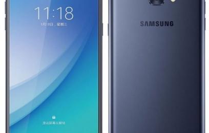 Официально представлен смартфон Samsung Galaxy C7 Pro - изображение