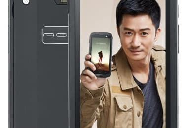 AGM A1Q – защитное устройство на основе OC Android 7.0 Nougat - изображение