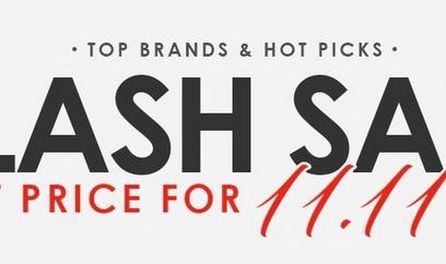 Лучшие гаджеты участвующие в тотальной распродаже 11.11 на Gearbest - изображение