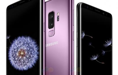 Samsung Galaxy S9: официальные фото, параметры и дата выхода - изображение