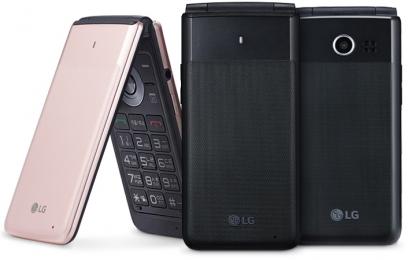 Грядущий выход LG Folder (LM-Y110) - изображение