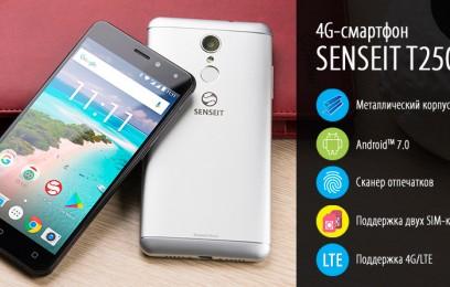 Смартфон Senseit W289: самое дешевое устройство с беспроводной зарядкой - изображение