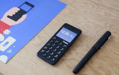 Punkt MP02 – оригинальная модель родом из Швейцарии - изображение