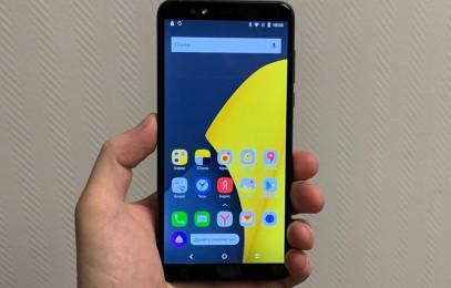 Корпорация «Яндекс» презентовала свой первый смартфон - изображение