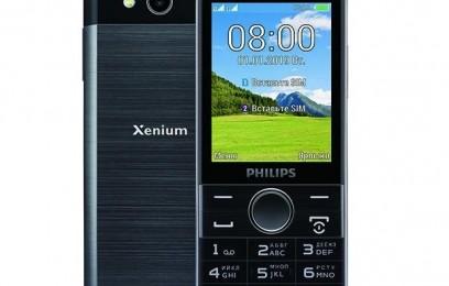 Новинка Philips Xenium E580: дорогой кнопочный телефон - изображение