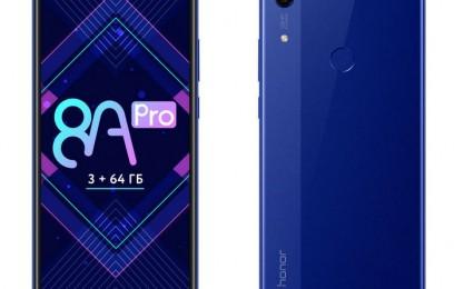 Анонс Honor 8A Pro: много памяти, отсутствие NFC и релиз в СНГ - изображение
