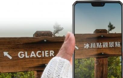 Диво-смартфон Sugar F20 со встроенным AI-переводчиком - изображение