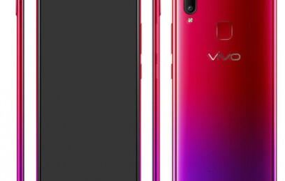 Анонс Vivo Y93 Standard Edition - изображение
