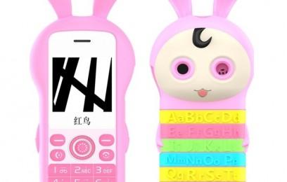 Чудовищно розовый мобильник-зомби для детей - изображение