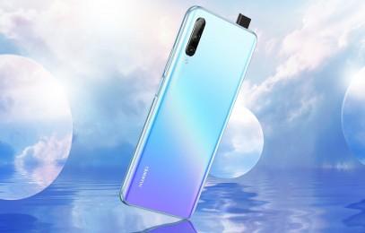 Состоялся релиз новенького смартфона Huawei Y9s - изображение