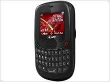 МТС 650 – новый QWERTY телефон - изображение