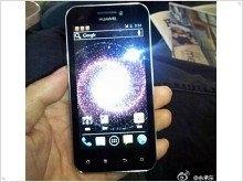 Huawei U8860 Honor получил официальный Android 4.0 ICS - изображение