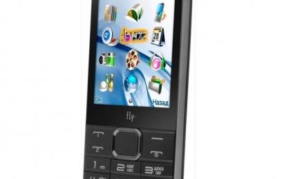 Просто и со вкусом: телефон Fly DS128 - изображение
