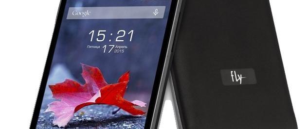 Fly EVO Energy 1 – выносливый и доступный смартфон  - изображение