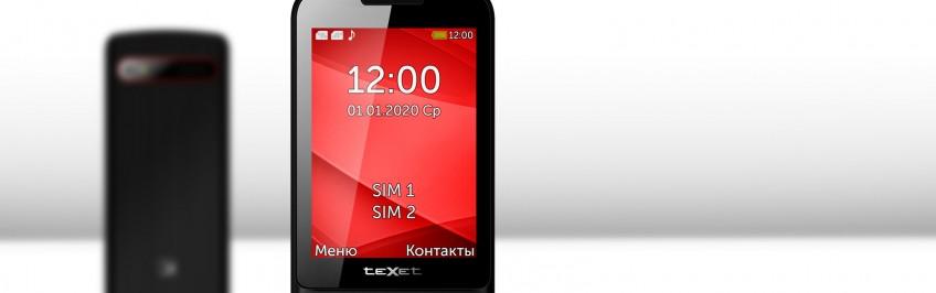 TeXet TM-308: простенький кнопочный телефон с большим дисплеем - изображение