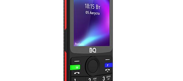 Анонсирован новый кнопочник BQ 2800G Online - изображение