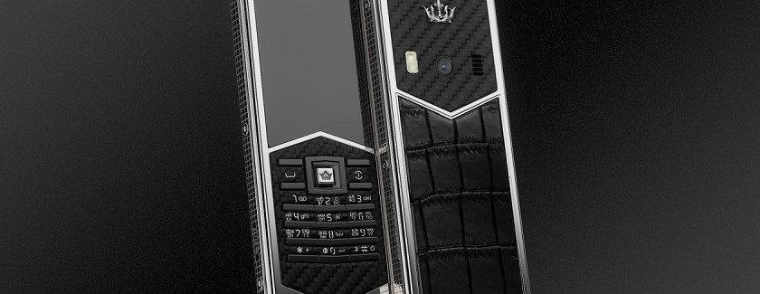 На российском рынке мобильных устройств появился кнопочник для «царей» за... - изображение