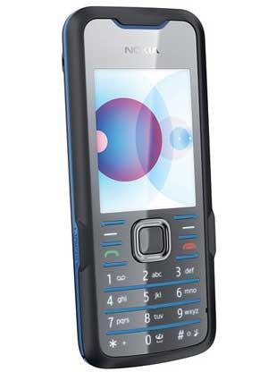 Фото Nokia 7210 Supernova